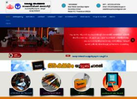literacymissionkerala.org
