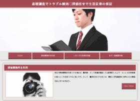 literatura-pretaporter.com
