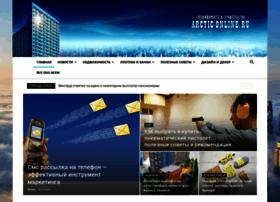 liteview-cctv.ru
