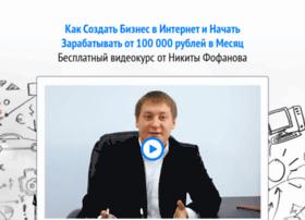 litewebinar.ru