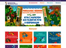 litgenpress.ru
