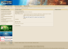 litopys.net