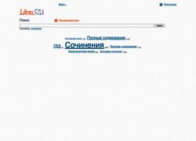 litra.ru