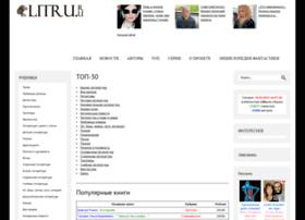 litru.ru