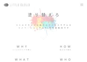 little-cloud.jp