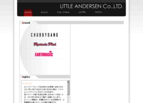 littleandersen.com