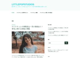 littlepopstudios.com