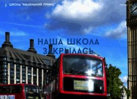 littleschool.ru