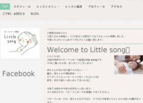 littlesong.jimdo.com