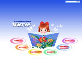 litur.ru