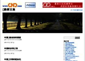 liu-luxin.hxwk.org