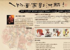 liuhonglin.com