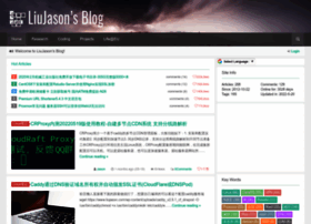 liujason.com
