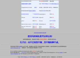 liulin.com