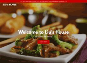 liushouse.com
