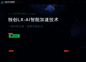 liuxing.com