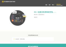 liuxueshenggongyu.com