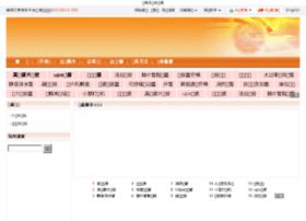 liuyan.cnokcn.com