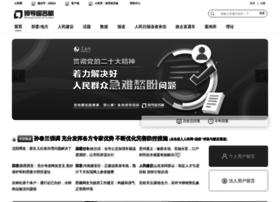 liuyan.people.com.cn