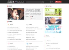 liuyanbaike.com