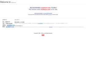 liuzhijun.com