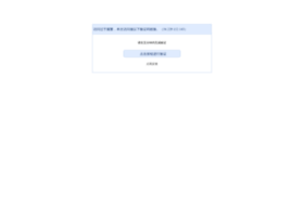 liuzhou.ganji.com