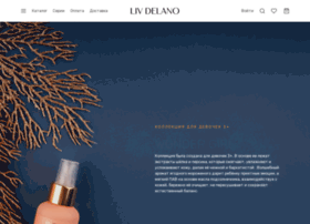liv-delano.by