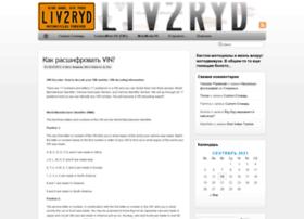 liv2ryd.com