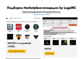 livadiya-hospital.org