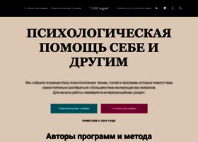 live-and-learn.ru