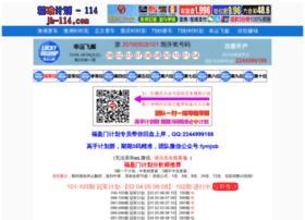 live-banner.com