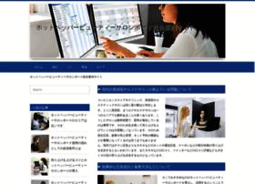 live-bba.com