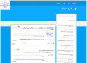live-chat.samenblog.com