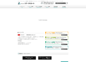 live-create.co.jp