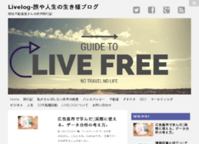 live-free00.com