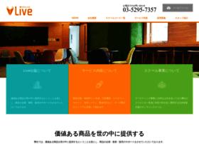 live-publishing.jp