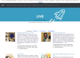 live.com.bd