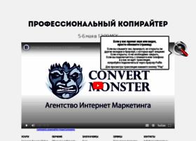 live.convertmonster.ru