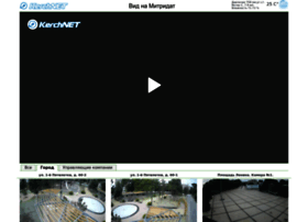 live.kerch.net
