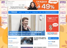 live.prokazan.ru