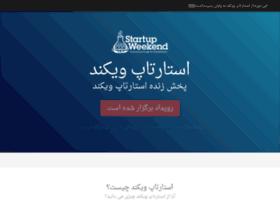 live.startupweekend.ir