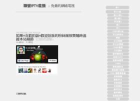 live.touhao1995.com