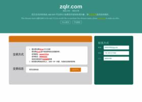live.zqlr.com