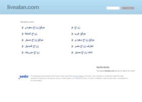 livealan.com