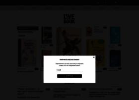 livebooks.ru