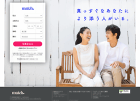 livedoor.match.com