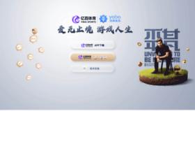 livefiregrille.com
