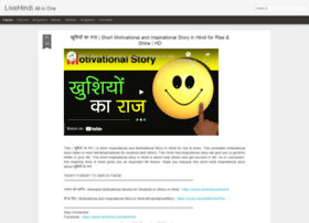livehindi.blogspot.in