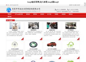 liveinsuzhou.com