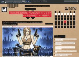 livejournal-news.ru